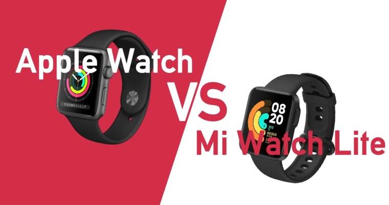 Xiaomi Mi watch LiteとApple Watch を徹底比較!