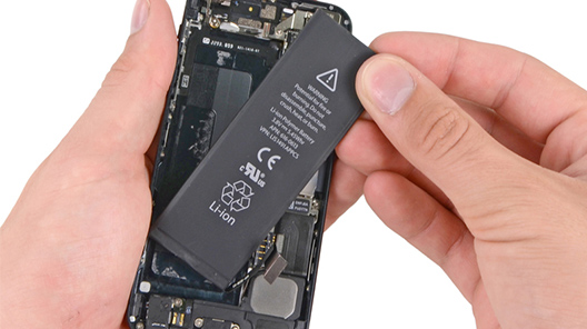 reparatii iphone 5 baterie