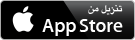 Download_on_the_App_Store_Badge_AR_135x40.png