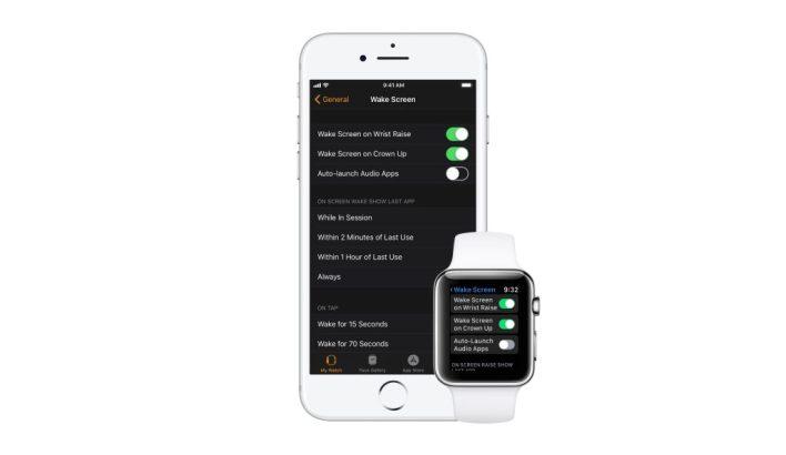 إيقاف تطبيقات الصوت من الفتح تلقائيًّا على ساعة آبل