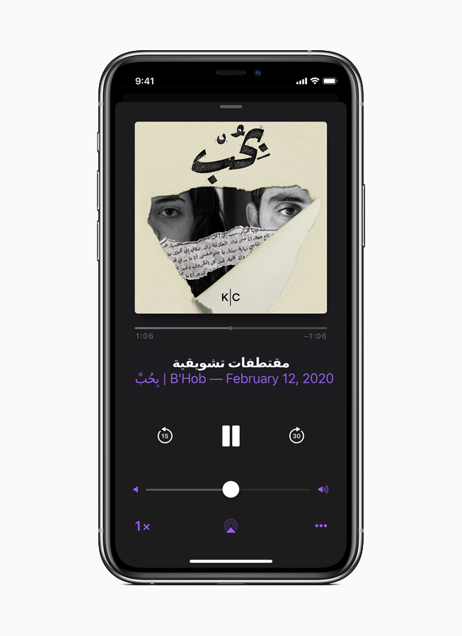 B'Hob podcast displayed on iPhone.