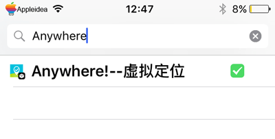 Anywhere,-come-rimuovere-la-modalità-casuale-di-Spotify-su-iPhone_Cydia_Anywhere