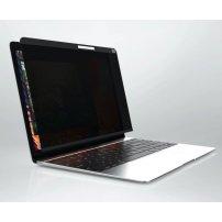 """PanzerGlass skleněný odnímatelný Filtr pro zvýšení soukromí pro Macbook 12"""""""