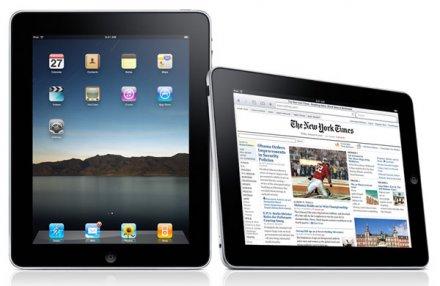 iPad comun