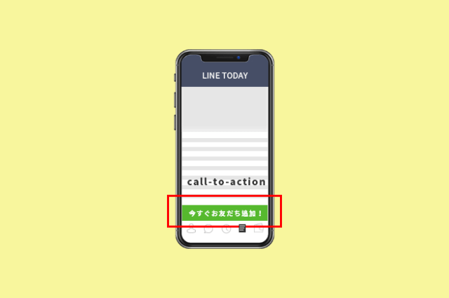 LINE call to action