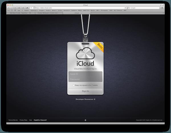 iCloud beta wallpaper