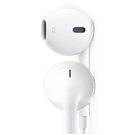 Apple-EarPods1