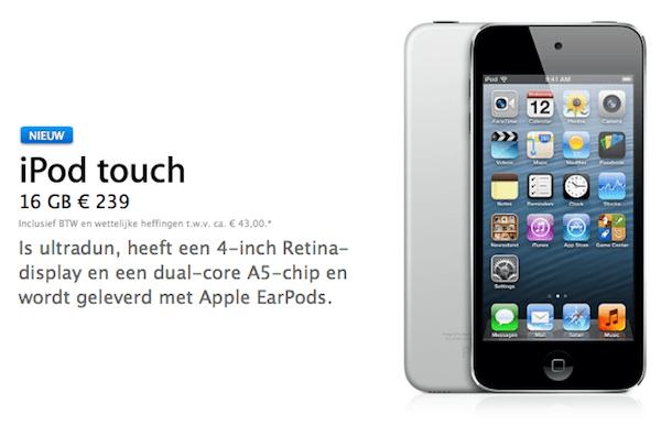 ipod touch 5e