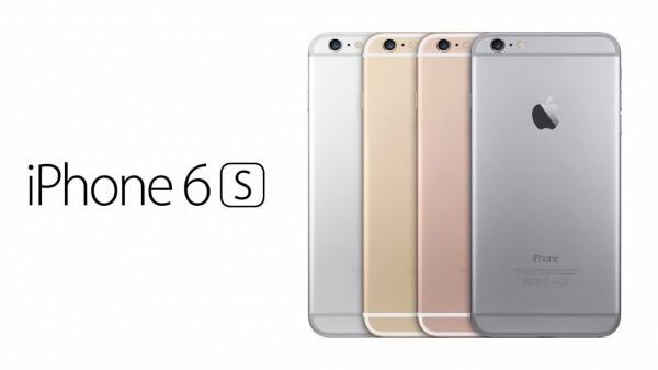 iPhone 6s plus concept rosé gold