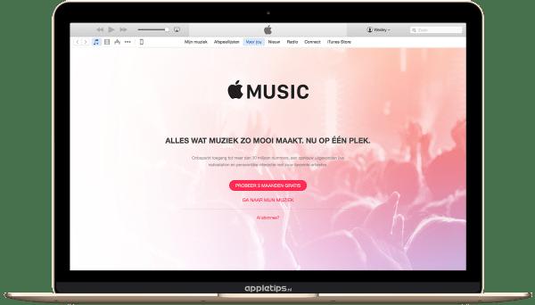 Apple Music in iTunes