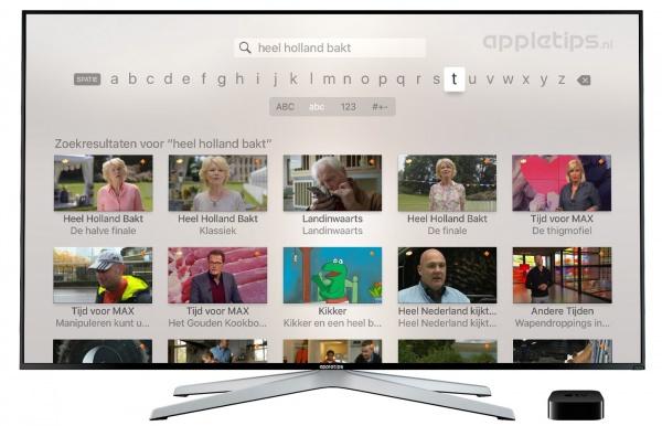 NPO Apple TV