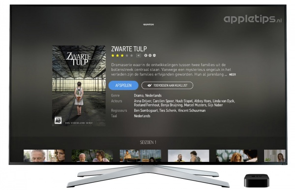 videoland apple tv 4 app