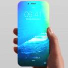 ultra dunne iphone 7