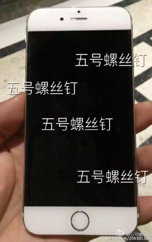 Witte iPhone met zwarte scherm zonder rand