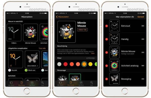 wijzerplaten voor  watchOS 3 instellen op iphone