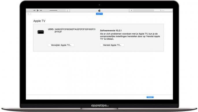 UDID apple tv via itunes