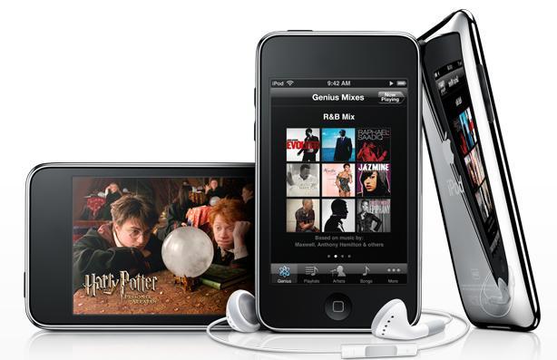 iPod Touch, spiegelend