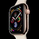 Apple Watch Series 4 met groter scherm aangekondigd
