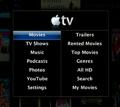 appletv-menu