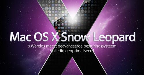 snowleo-banner