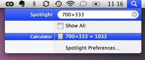 spotlight-calculator