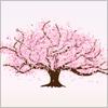 春の風物詩、桜