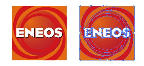 ガソリンスタンドのエネオス(eneos)のロゴ