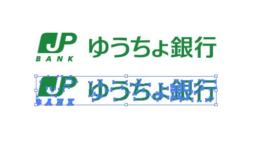 ゆうちょ銀行のロゴ