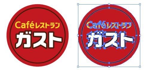 Cafeレストラン ガストのロゴ