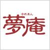 ファミレス 夢庵(ゆめあん)ロゴ