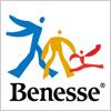 ベネッセ(benesse)のロゴ