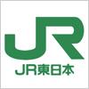 JR東日本のロゴ
