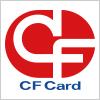 株式会社セディナのクレジットカード、CFカードのロゴ