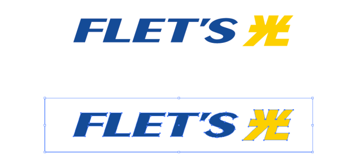 フレッツ光のロゴマーク