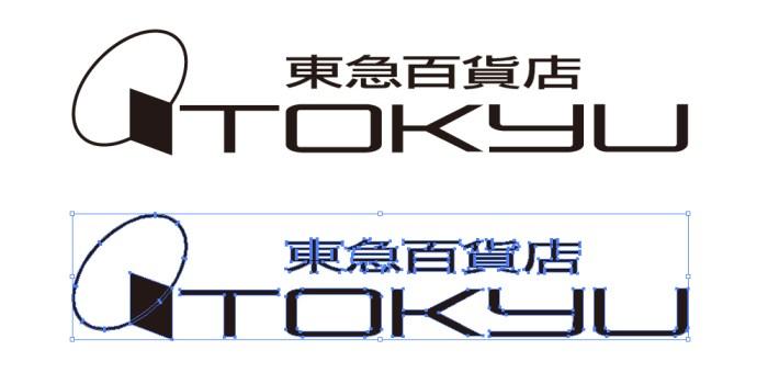 東急百貨店のロゴマーク