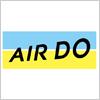 AIRDO(エアドゥ)のロゴマーク