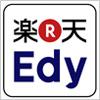 楽天Edy(ラクテンエディ)のロゴアイコン