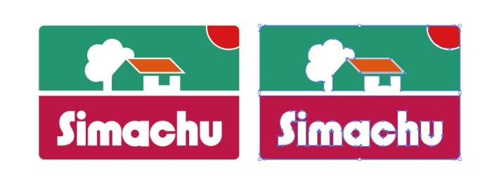 島忠(Simachu)のロゴマーク
