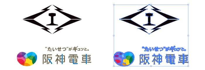 阪神電気鉄道株式会社と「阪神電車」のロゴマーク
