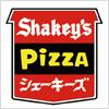 シェーキーズ(Shakey's)のロゴマーク