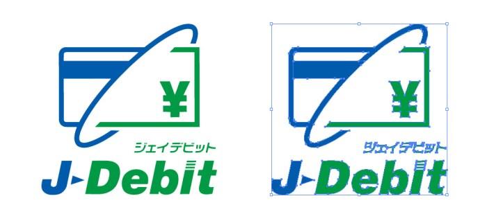 ジェイ デビットのロゴマーク