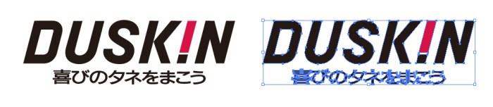 ダスキン(Duskin)のロゴマーク