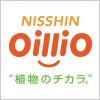 日清オイリオ(Nisshin OilliO)のロゴマーク