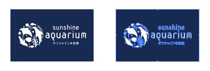 サンシャイン水族館のロゴマーク