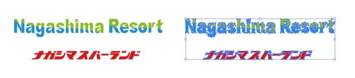 ナガシマリゾートとナガシマスパーランドのロゴマーク
