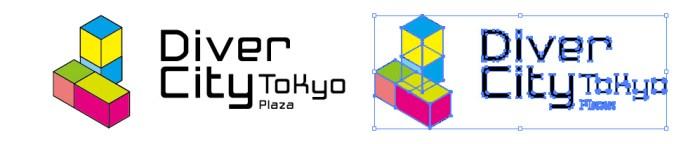 ダイバーシティ東京 プラザ(DiverCity Tokyo)のロゴマーク