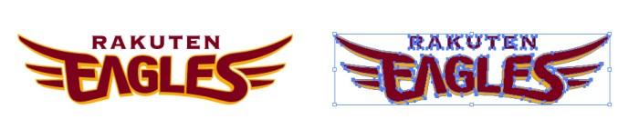 東北楽天ゴールデンイーグルス(Tohoku Rakuten Golden Eagles)のロゴマーク