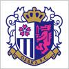 セレッソ大阪(Cerezo Osaka)のロゴマーク