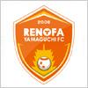 レノファ山口FC (Renofa Yamaguchi FC)のロゴマーク