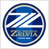 FC町田ゼルビア(FC Machida Zelvia)のロゴマーク